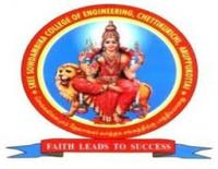 Sree Sowdambika College of Engineering, [SSCE] Villupuram logo