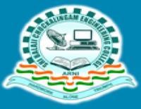 Sri Balaji Chockalingam Engineering College, [SBCEC] Tiruvannamalai logo