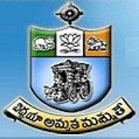 Sri Krishnadevaraya University, [SKU] Anantapur logo