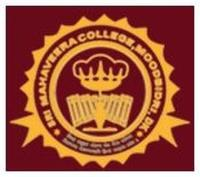 Sri Mahaveera College, [SMC] Moodbidri