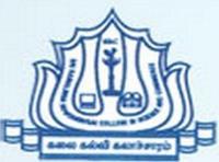 Sri Ramalinga Sowdambigai College of Science and Commerce, [SRSCSC] Coimbatore logo