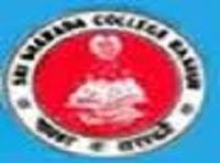Sri Sharada College, [SSC] Udupi logo