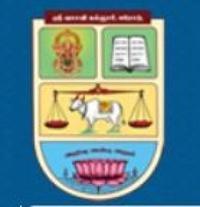 Sri Vasavi College, [SVC] Erode logo