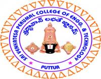 Sri Venkatesa Perumal College of Engineering and Technology, [SVPCET] Tirupati logo