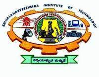 Srikalahasteeswara Institute of Technology, [SIT] Tirupati logo