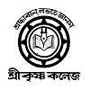 Srikrishna College, [SC] Nadia logo