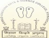 Srimad Andavan Arts and Science College, [SAASC] Thiruchirapalli logo
