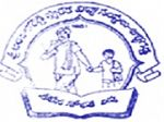 St Peter's College of Education, Kurnool