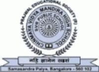 SVR College of Commerce and Management Studies, [SVRCCMS] Bangalore logo