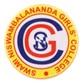 Swami Niswambalananda Girls' College, [SNGC] Hooghly logo
