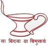 Syamsundar College, [SC] Bardhaman logo