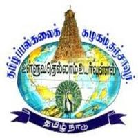 Tamil University, [TU] Thanjavur