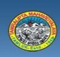 Tamralipta Mahavidyalaya, [TM] Medinipur