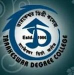 Tarakeswar Degree College, [TDC] Hooghly logo