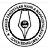 Thakur Panchanan Mahila Mahavidyalaya, Cooch Behar logo