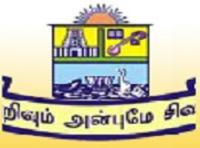 Thiagarajar College, [TC] Madurai