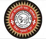 Tilak Maharashtra Vidyapeeth, [TMV] Pune logo