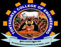 Tontadarya College of Engineering, [TCE] Gadag