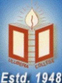 Uluberia College, [UC] Howrah