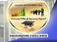 University College of Engineering, [UCE] Kanyakumari logo