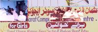 Usman Ghani Imarat Imarat Computer Education Center, Patna