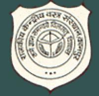 Uttar Pradesh Textile Technology Institute, [UPTTI] Kanpur logo