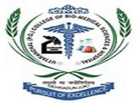 Uttaranchal College of Technology and BioMedical Sciences, [UCTABS] Dehradun logo