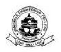 Vandayar Engineering College, [VEC] Thanjavur logo
