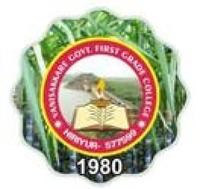 Vani Sakkare Government First Grade College, [VSGFGC] Chitradurga logo