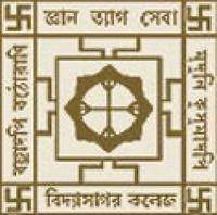 Vidyasagar College, [VC] Kolkata