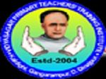 Vidyasagar Primary Teachers' Training Institute, Dakshin Dinajpur logo