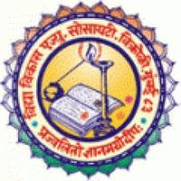 Vikas College of Arts Science & Commerce, Mumbai logo