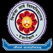 Vinoba Bhave University, [VBU] Hazaribagh logo