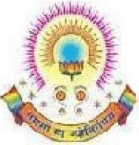 Visvodaya Engineering College, [VEC] Nellore logo