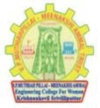VPMM Engineering College for Women, [VPMMECW] Virudhunagar logo