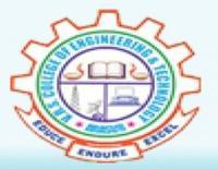 VRS College of Engineering and Technology, [VRSCET] Villupuram logo