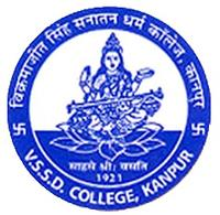 VSSD College, [VSSDC] Kanpur logo