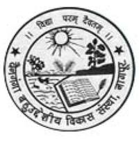 Wainganga College of Engineering and Management, [WCEM] Nagpur logo