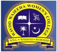 Wavoo Wajeeha Women's College, [WWWC] Thoothukudi logo