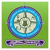 Yadava College Arts and Science, [YCAS] Madurai logo
