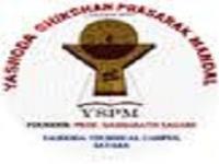 Yashoda Shikshan Prasarak Mandal Yashoda Technical Campus, [YSPMYTC] Nagpur logo