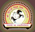 YDV Deshmukh Arts Commerce and Science College, [YDVDACSC] Amravati logo