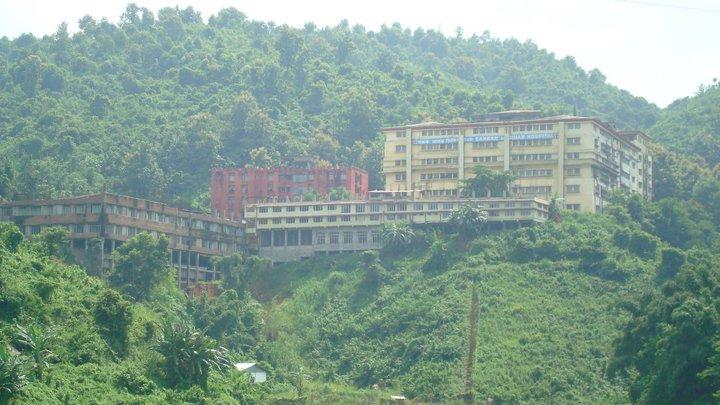 Assam Down Town University Guwahati Banner