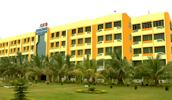 college  engineering ceb bhubaneswar courses fees admission ranking review