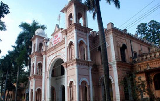dav pg college dehradun exterior images 3