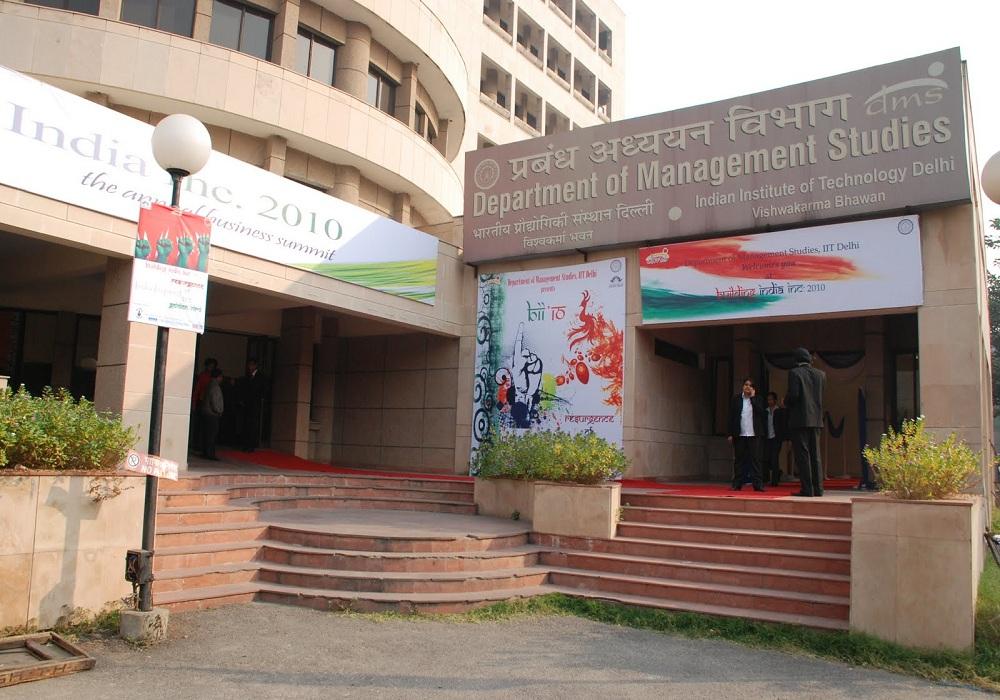 IIT Delhi (IITD) - Cut Off, Placements, Courses, Ranking ...