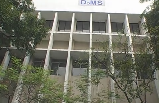 IIT Madras Detail: Fees Structure And Courses Of Department Of Management