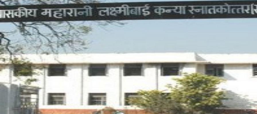government maharani laxmi bai girl s pg autonomous college bhopal