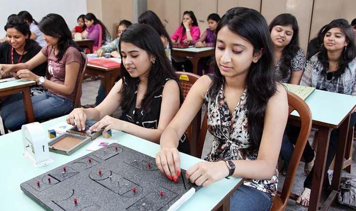 Jd Birla Institute Kolkata Images And Videos 2020
