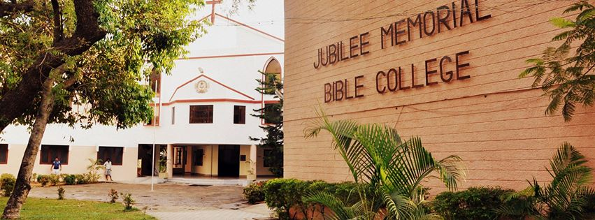 Jubilee Memorial Bible College, Chennai Images and Videos 2019